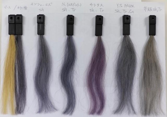 紫 シャンプー クオルシア