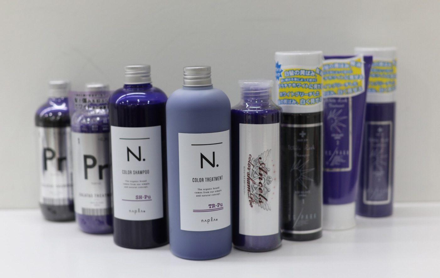 シャンプー 紫